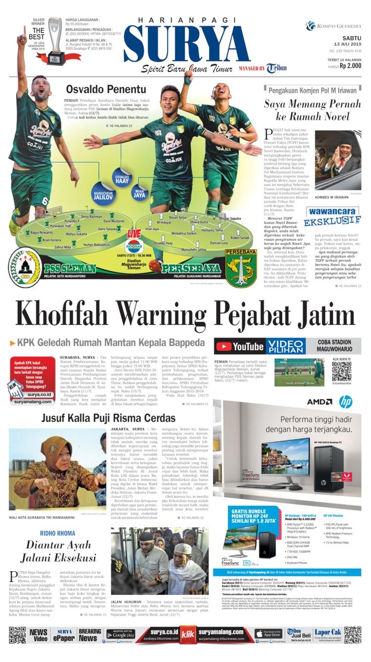 Surya Digital Newspaper 13 July 2019
