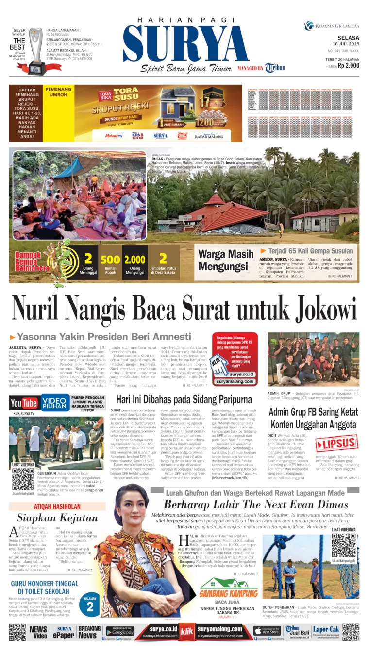 Surya Digital Newspaper 16 July 2019