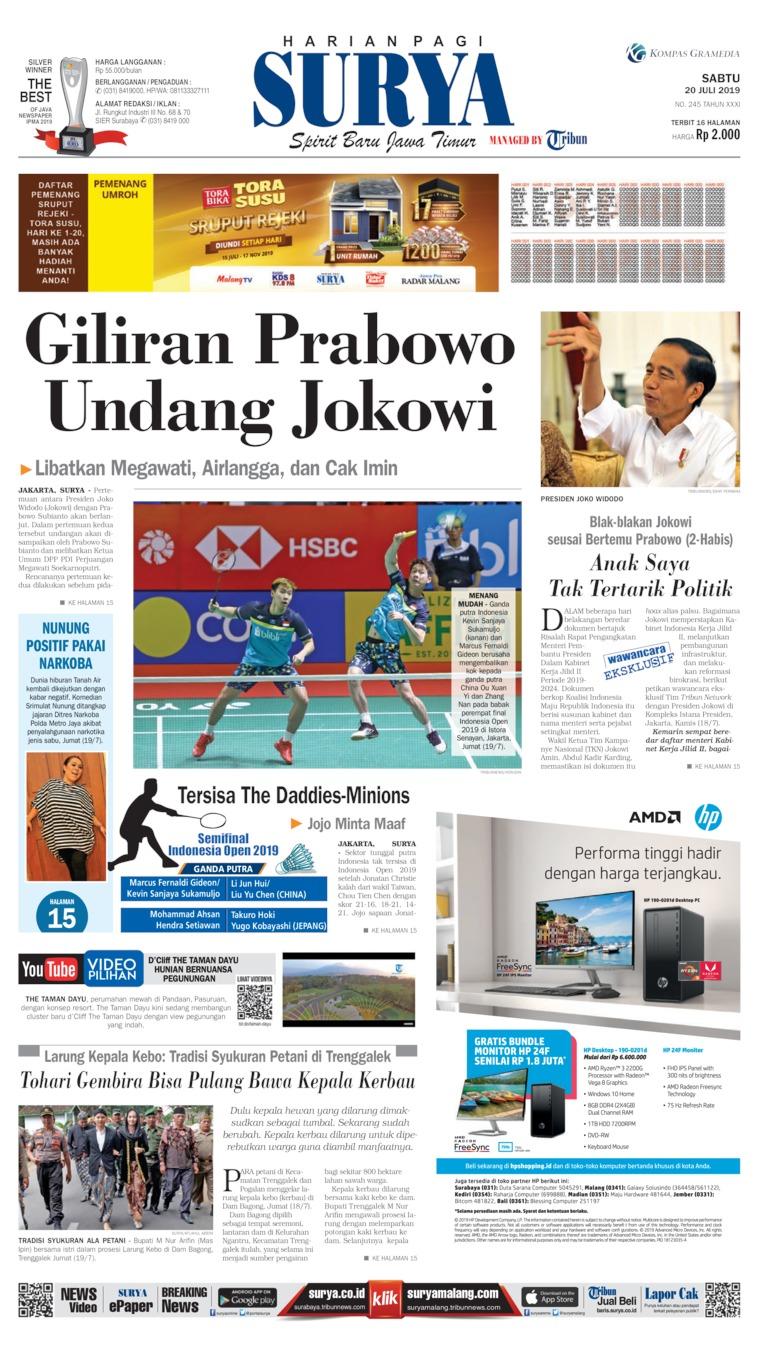 Surya Digital Newspaper 20 July 2019