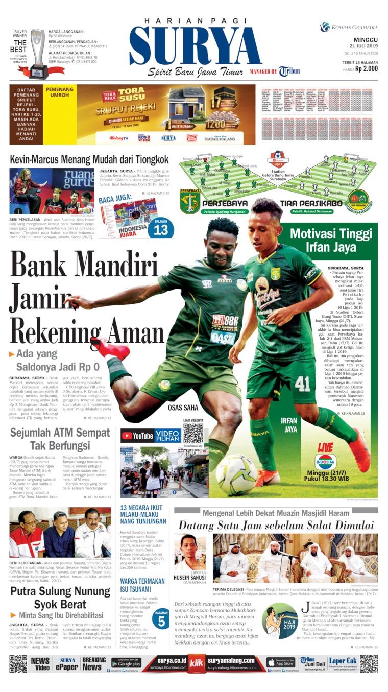 Surya Digital Newspaper 21 July 2019