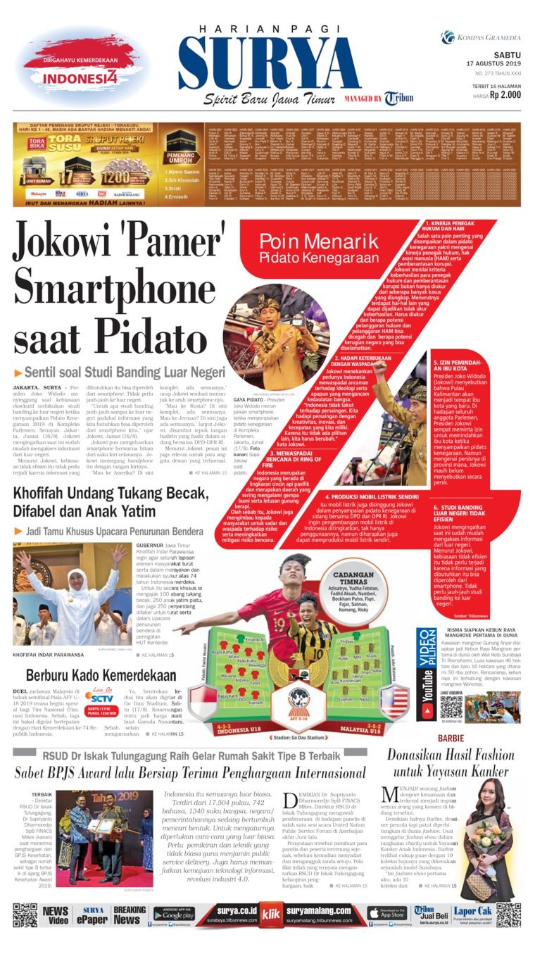 Surya Digital Newspaper 17 August 2019