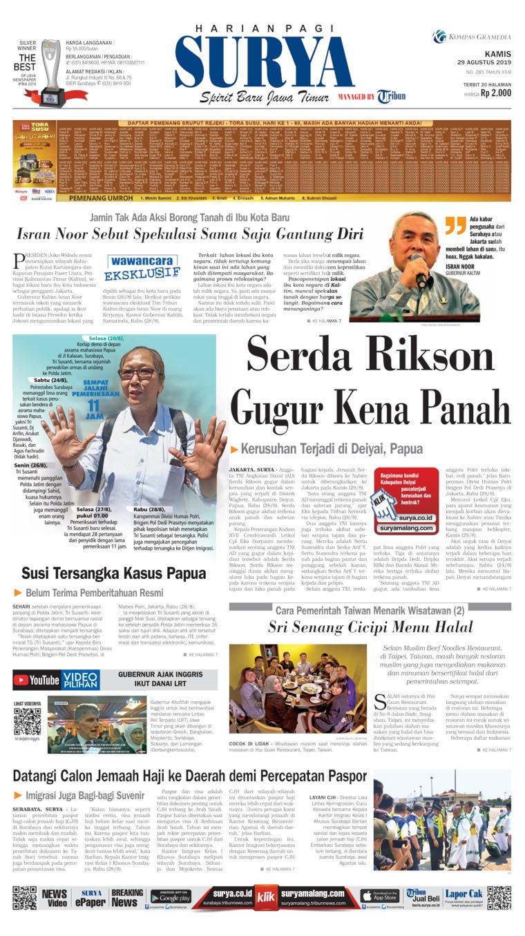 Surya Digital Newspaper 29 August 2019