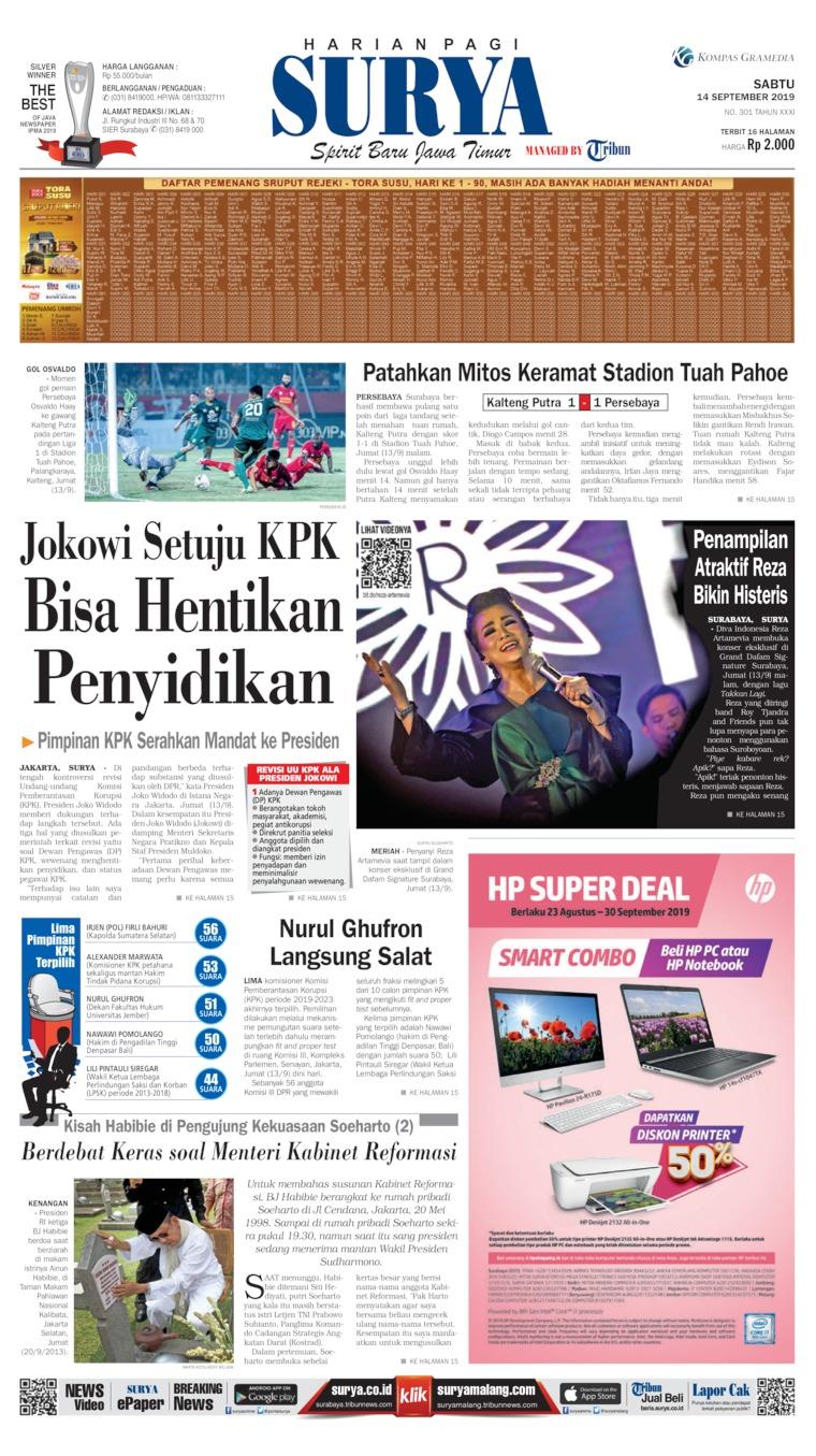 Surya Digital Newspaper 14 September 2019