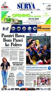 Cover Surya 16 Juli 2018