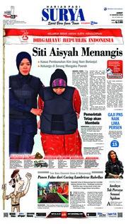 Cover Surya 17 Agustus 2018