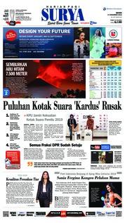 Cover Surya 17 Desember 2018