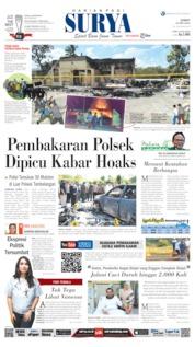 Surya Cover 24 May 2019