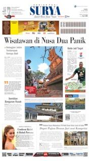 Cover Surya 17 Juli 2019