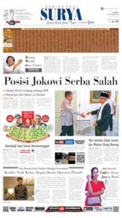 Cover Surya 05 Oktober 2019