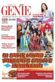 Cover Majalah Tabloid genie ED 29 April 2017