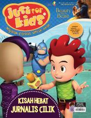 Cover Majalah just for kids ED 15 Januari 2017