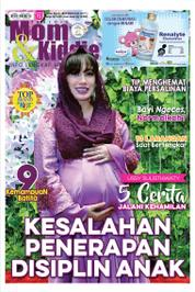 Tabloid Mom & Kiddie Magazine Cover ED 13 February 2017