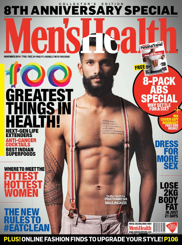 Men's Health India Digital Magazine November 2014