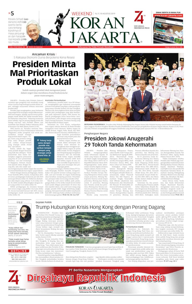 Koran Jakarta Digital Newspaper 16 August 2019