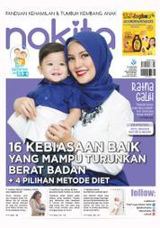 Cover Majalah nakita ED 949 2017