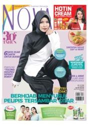 NOVA Magazine Cover ED 1577 May 2018