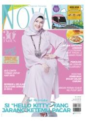 NOVA Magazine Cover ED 1580 June 2018