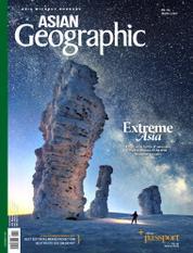 Cover Majalah ASIAN Geographic ED 114 September 2015