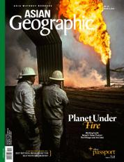 Cover Majalah ASIAN Geographic ED 117 Maret 2016