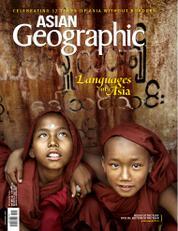Cover Majalah ASIAN Geographic ED 120 September 2016
