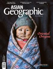 Cover Majalah ASIAN Geographic ED 122 Desember 2016