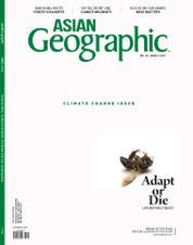Cover Majalah ASIAN Geographic ED 123 Januari 2017