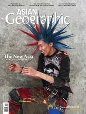 Cover Majalah ASIAN Geographic ED 124 Maret 2017