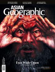 Cover Majalah ASIAN Geographic ED 126 Juli 2017
