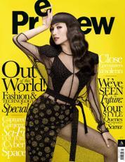 Cover Majalah Preview Philippines Juli 2017