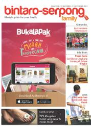 Cover Majalah Yellow Pages - Tabloid Bintaro-Serpong