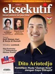 Cover Majalah eksekutif Desember 2017