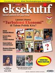 Cover Majalah eksekutif Januari 2018