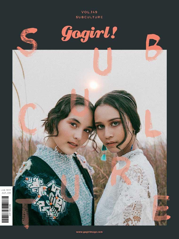 Gogirl! Digital Magazine June 2017