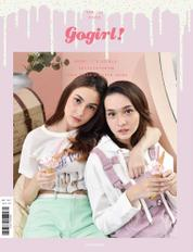 Gogirl! Magazine Cover November 2017