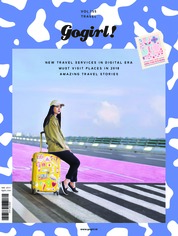 Gogirl! Magazine Cover December 2017