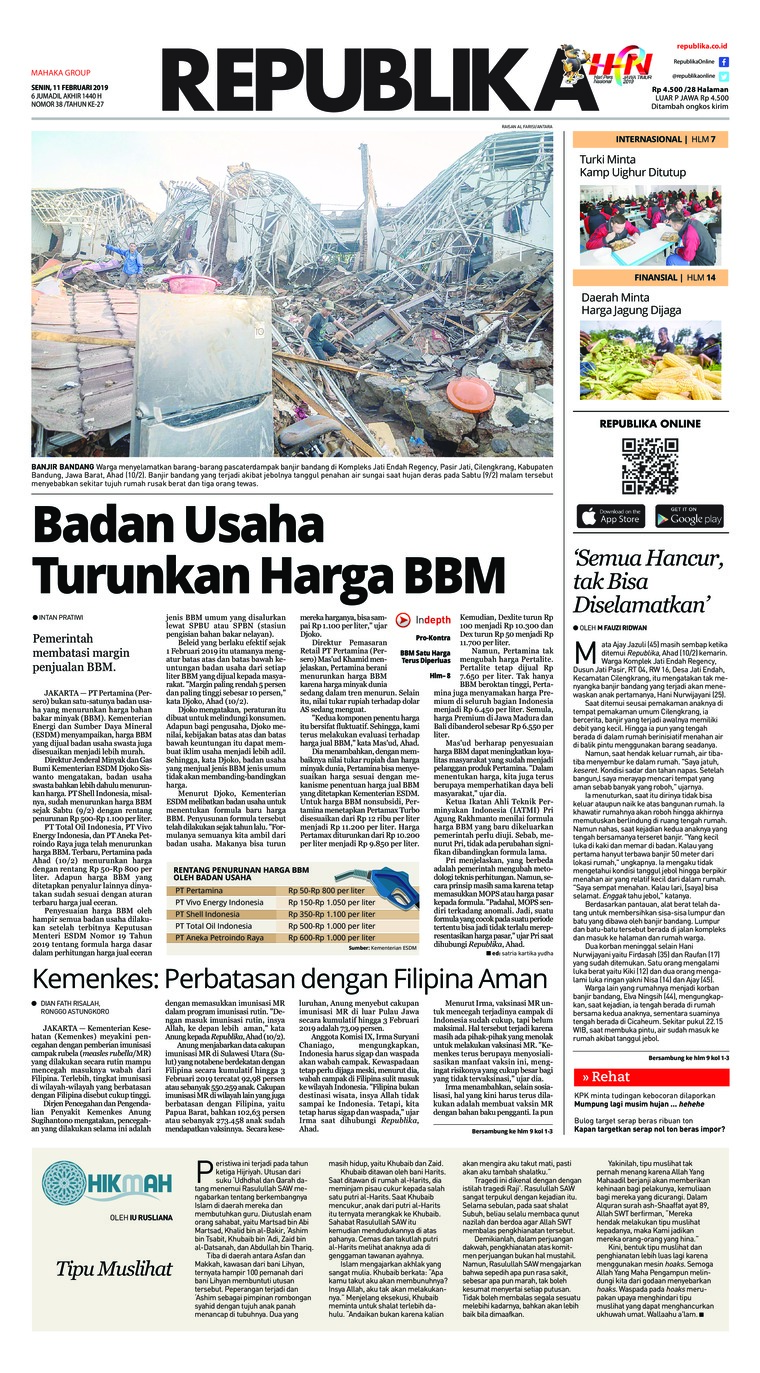Koran Digital Koran Republika 11 Februari 2019
