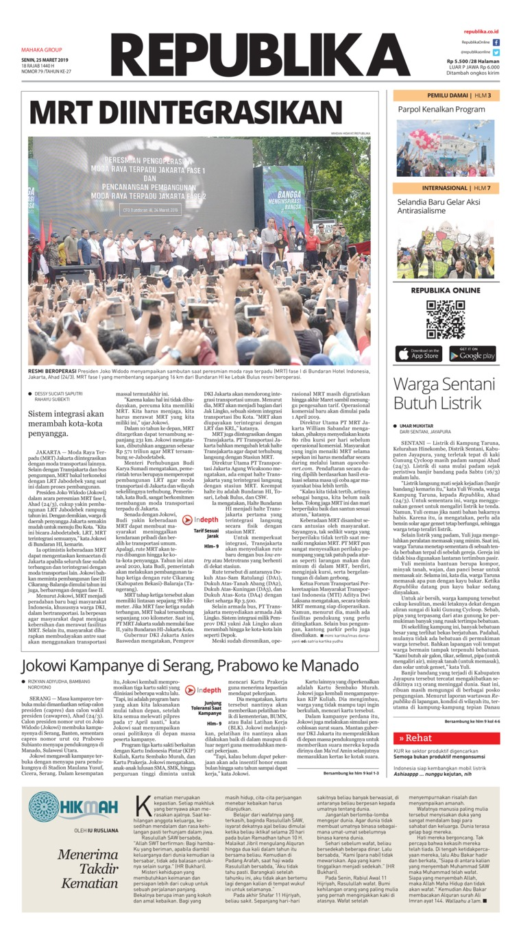Koran Digital Koran Republika 25 Maret 2019