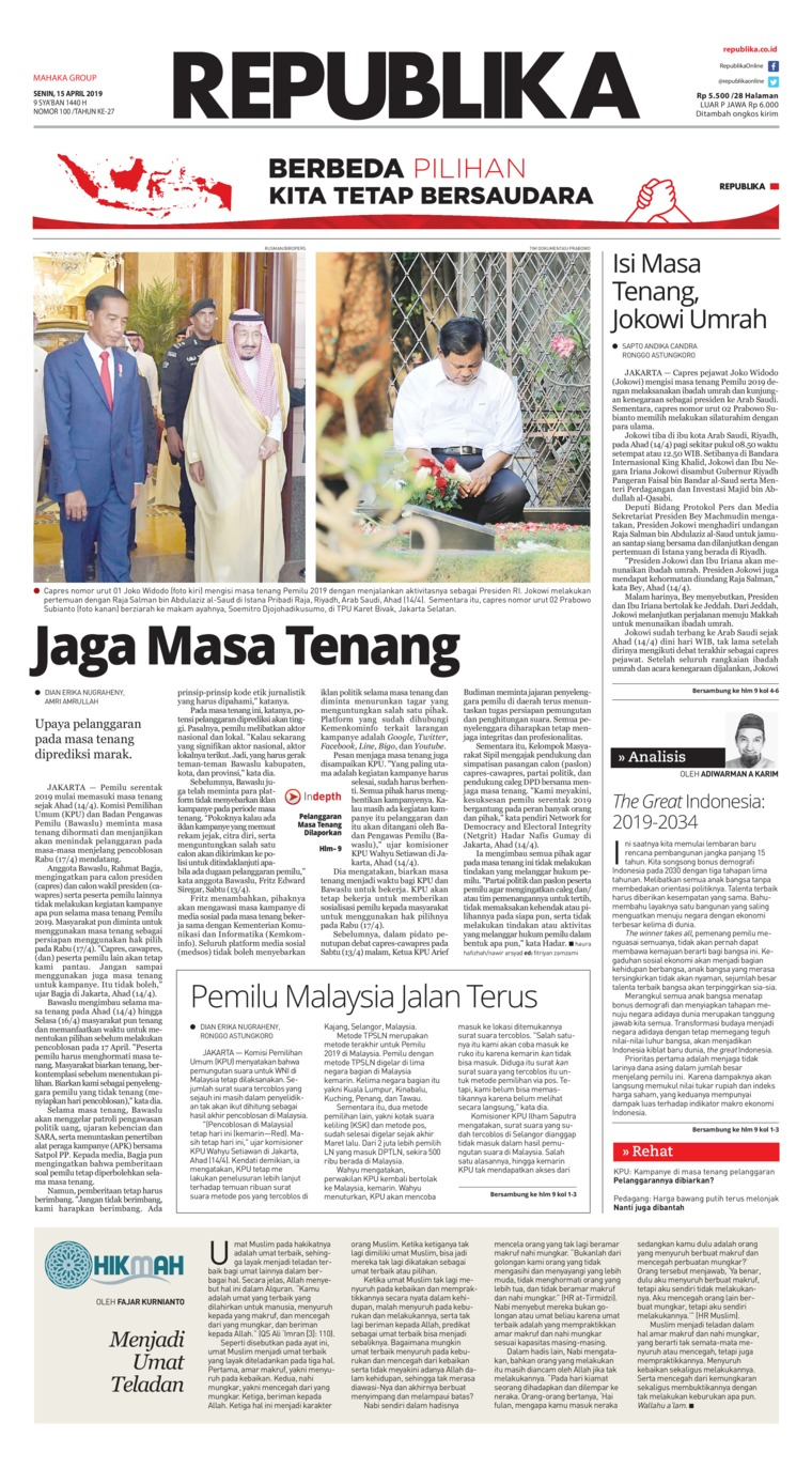 Koran Digital Koran Republika 15 April 2019