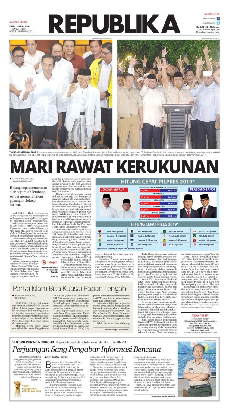 Koran Digital Koran Republika 18 April 2019