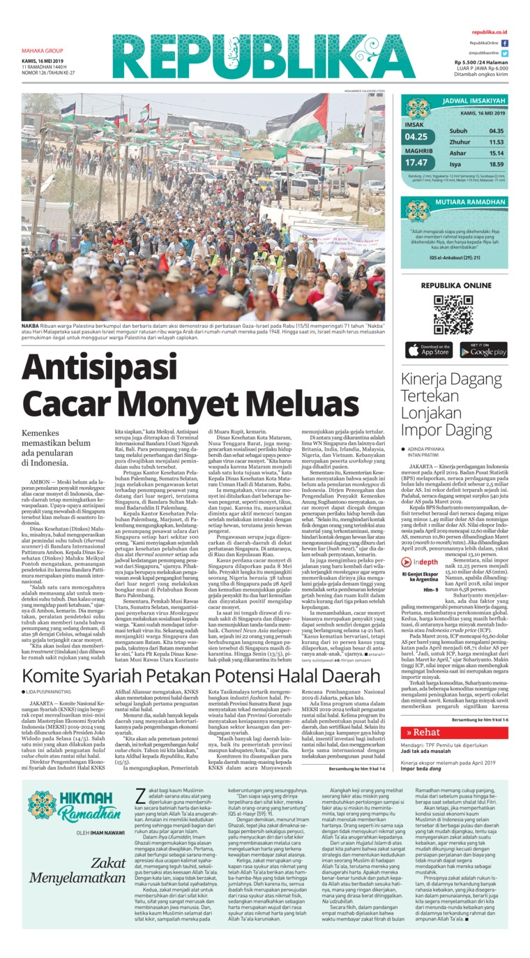 Koran Digital Koran Republika 16 Mei 2019