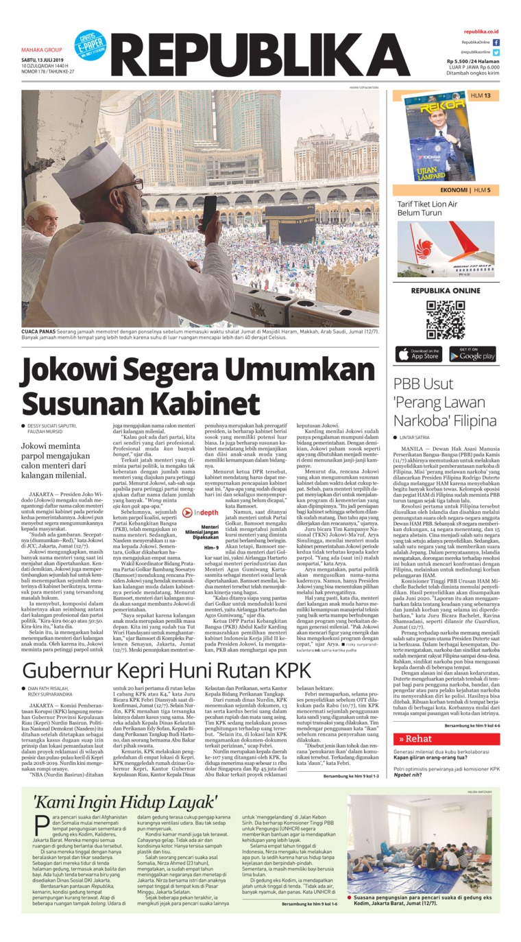 Koran Digital Koran Republika 13 Juli 2019