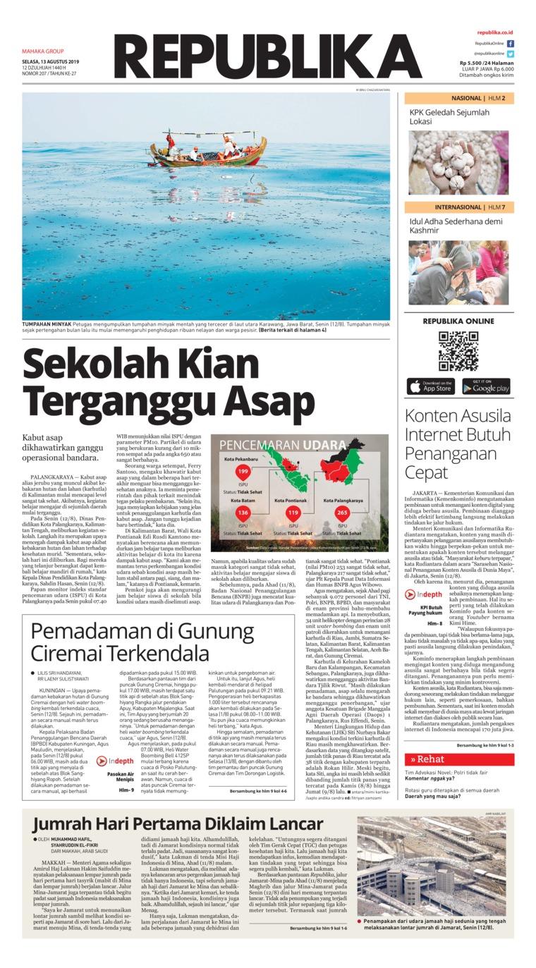 Koran Digital Koran Republika 13 Agustus 2019
