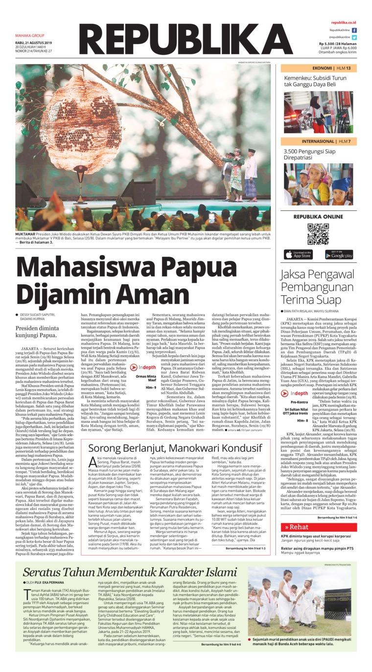 Koran Digital Koran Republika 21 Agustus 2019