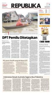 Cover Koran Republika 16 Desember 2018