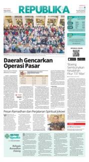 Koran Republika Cover