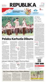 Cover Koran Republika 15 Agustus 2019