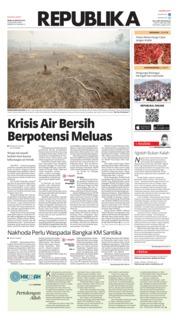 Cover Koran Republika 26 Agustus 2019