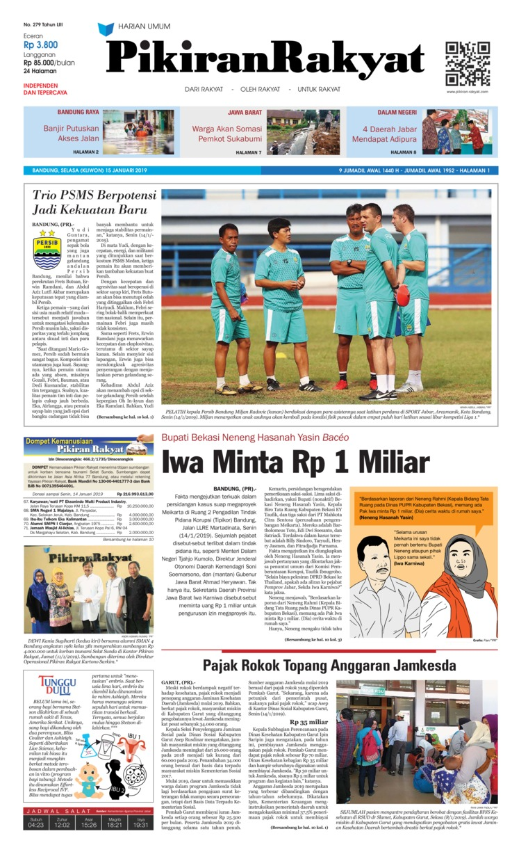 Pikiran Rakyat Digital Newspaper 15 January 2019
