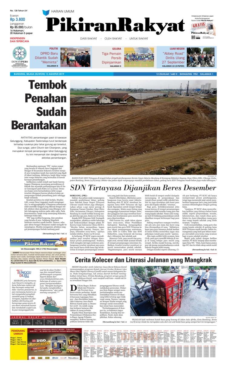 Koran Digital Pikiran Rakyat 13 Agustus 2019