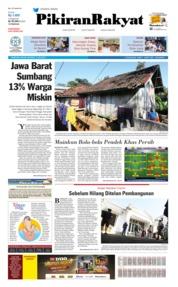 Pikiran Rakyat Cover 16 July 2019